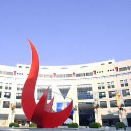 新利18官方网站科技大学