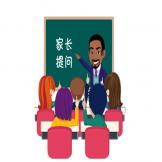 """家长问:""""香港高考/DSE""""适合内地的初、高中学生吗?"""